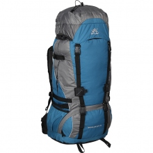 "Backpack ""Navigator 75"" [Blue]"